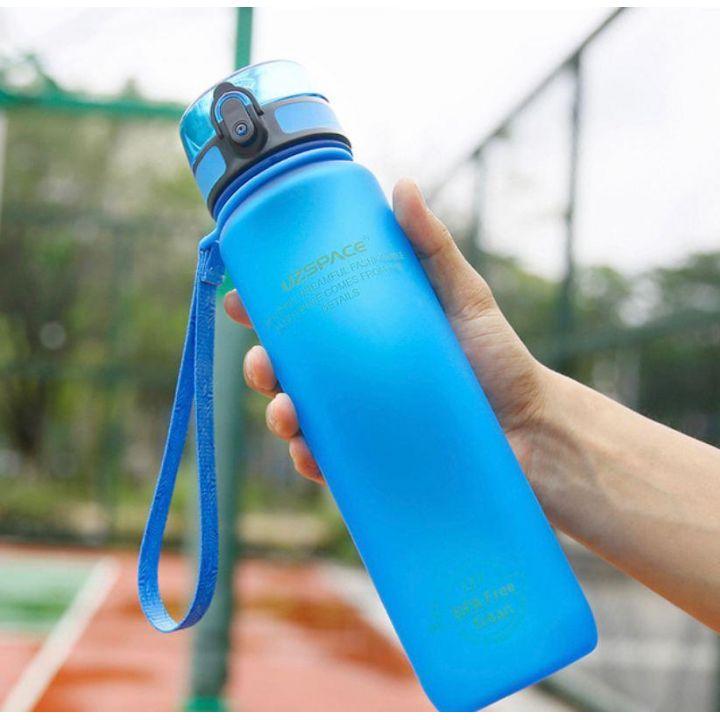 Бутылка для воды UZSPACE
